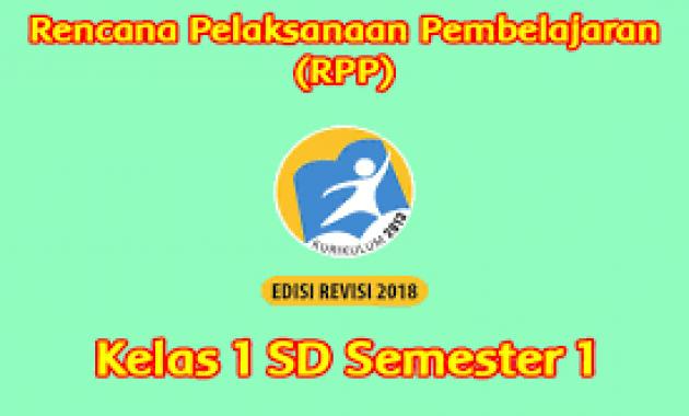 Download rpp tematk kelas 1 semester 1