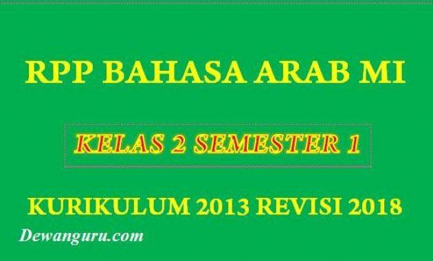 rpp bahasa arab kelas 2 mi k13 semester 1 k13