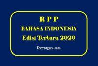 rpp satu halaman bahasa indonesia sd mi kelas 3