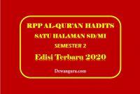 rpp al-qur'an hadis satu halaman kelas 5 semester 2.