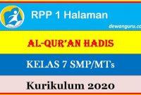 rpp 1 halaman al-qur'an hadis kelas 7 smp-mts