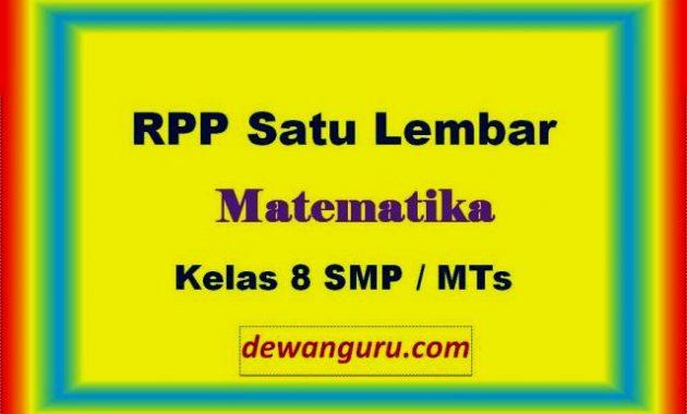 rpp 1 lembar matematika kelas 7 smp-mts