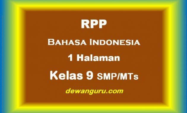 rpp bahasa indonesia 1 halaman kelas 9