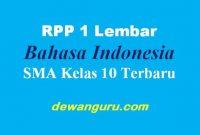 rpp 1 lembar bahasa indonesia sma kelas 10 terbaru