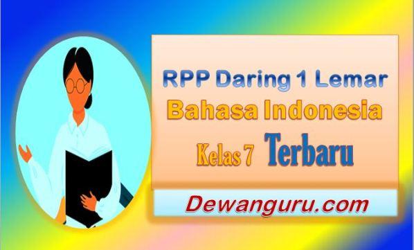 rpp daring 1 lembar bahasa indonesia kelas 7